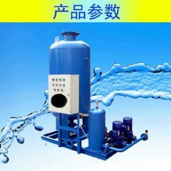 北京丰裕华定压补水装置