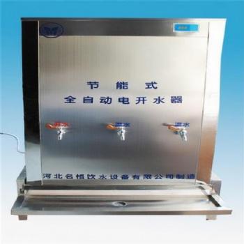 节能加热过滤饮水机厂家型号齐全