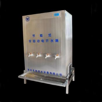 台式节能冷热式加热过滤饮水机厂家专业设计