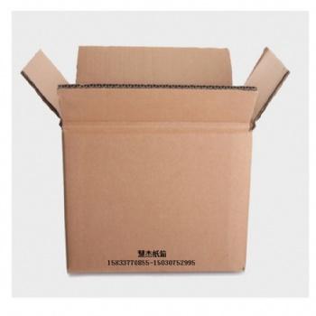 瓦楞纸箱|纸板|纸箱加工推荐【慧杰纸箱】