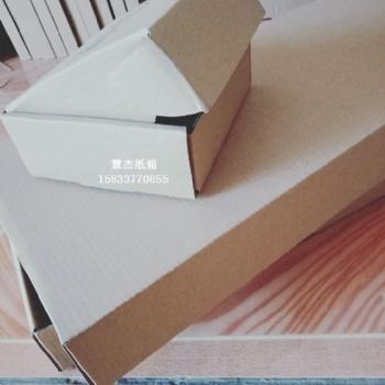 三层折叠纸箱|飞机盒生产厂家|推荐【慧杰纸箱】