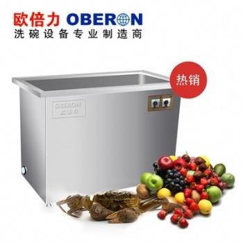 欧倍力超声波洗碗机 多功能水果海鲜清洗设备 商用洗碗机价格