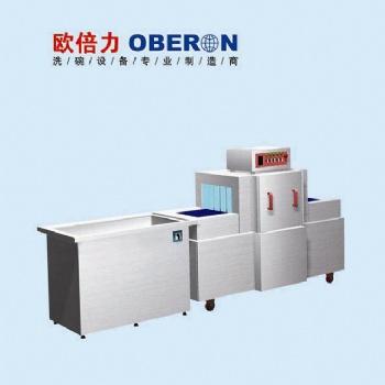欧倍力食堂洗碗机 餐厅自动洗碗设备厂家 超声波洗碗机厂家价格