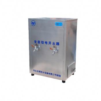 名格商务温热过滤节能饮水机厂商名格饮水设备