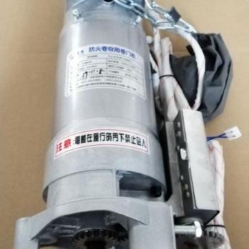 防火卷帘用卷门机(600公斤)
