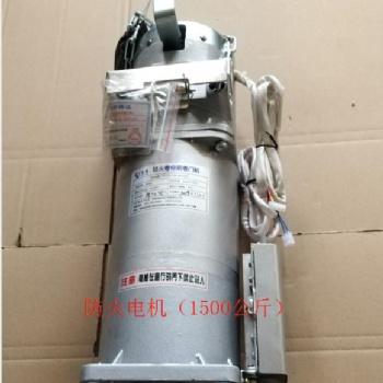防火卷帘用卷门机(1500公斤)