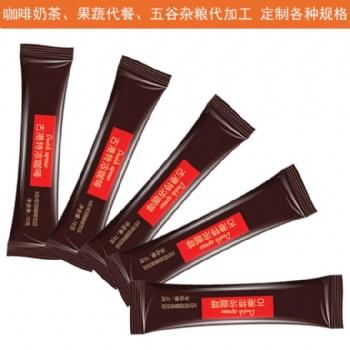 广西南宁固体饮料代加工生产OEM贴牌厂家 来料加工