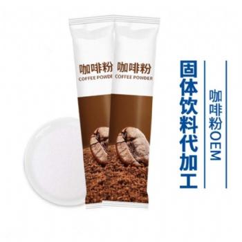 广西南宁固体饮料贴牌代加工 袋泡茶坚果蜜饯代加工