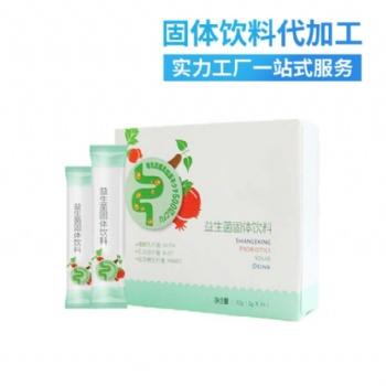 广西南宁固体饮料类OEM代加工 专业贴牌袋泡茶代加工