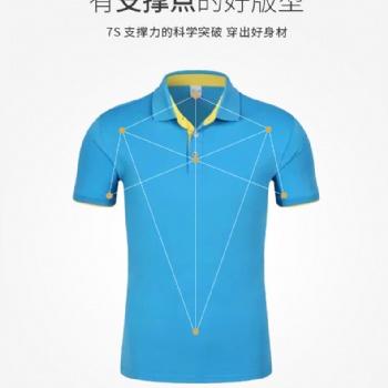 昆明短袖广告衫定制订做Polo衫文化衫T恤-礼赞精选品