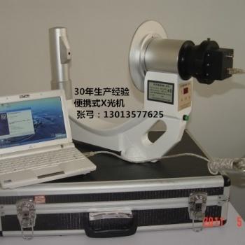 便携式X光透视机手提式X光**威海专业制造商型号GDX