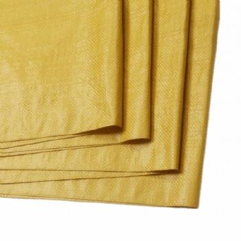 黄色包装袋厂家加工粮食包装袋饲料包装袋塑料编织袋