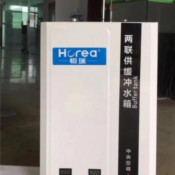 两联供采暖方型保温承压水箱