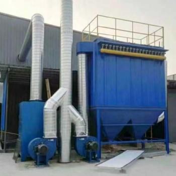 厂价非标定制锅炉布袋除尘器破碎机脉冲式布袋除尘设备