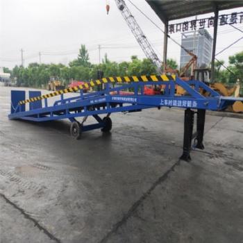 2020年登车桥价格 移动式登车桥 移动式装卸平台-天禄机械