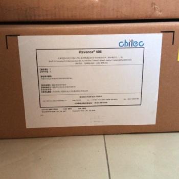 耐高温抗氧剂 Revonox 608