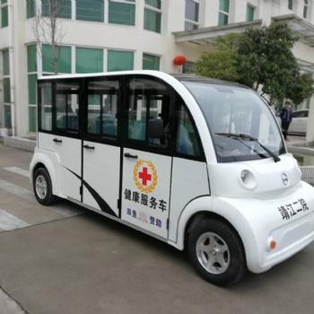 厂家8座电动观光车 企业接待巡逻车 社区健康服务宣传车