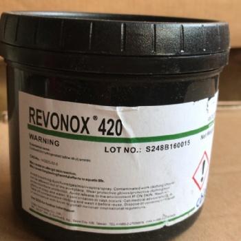 解决无纺布发红/酚红抗氧剂Revonox 420