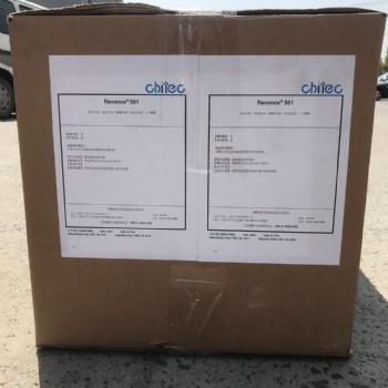 内酯型抗氧剂碳自由基捕捉剂Revonox 501