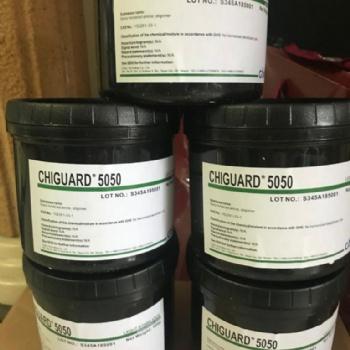 PC耐水解光稳定剂Chiguard 5050