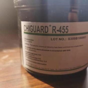 聚氨酯用 反应型紫外线吸收剂 Chiguard R-455