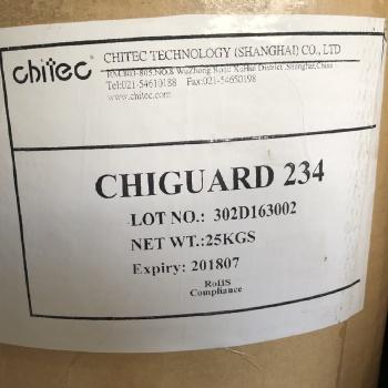 兼容性佳 颜色稳定 苯并三氮类紫外线吸收剂Chiguard 234