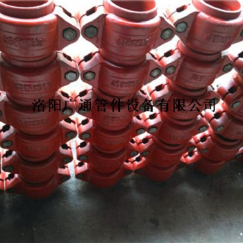 钢厂铝电冶金行业柔性卡箍管接头操作步骤