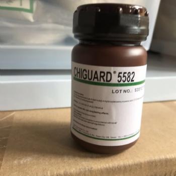 涂料紫外线吸收剂Chiguard 5582