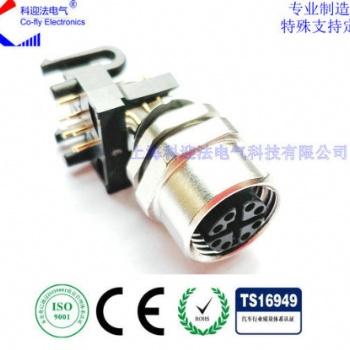 M12弯角度90度弯针180度直针焊接PCB基板插座