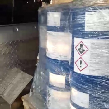 德国RASCHIG抗水解稳定剂Stabilizer 7000 / 9000