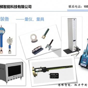 多通道液晶屏气动量仪