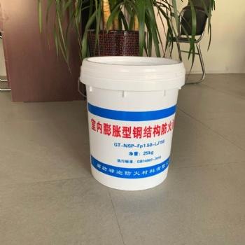 禄迦钢结构防火涂料质优价廉消防认证