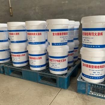 专业生产 钢结构防火涂料 实体厂家
