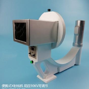 新上市便携式X光机便携式X射线机10.4英寸大屏幕,采用进口CCD相机。