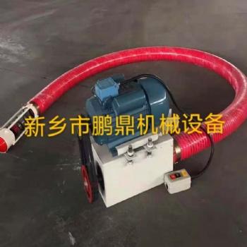 厂家定制小型电动输送机 车载软管吸粮机 玉米大豆高粱小麦软管抽粮机