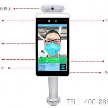 立式人脸识别测温一体机可以用在企事业单位