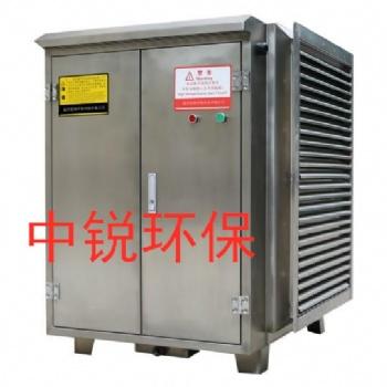 中锐能源环保废气处理设备