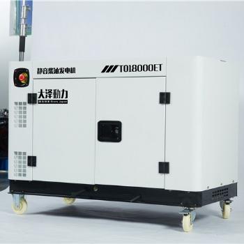 家用小功率15KW静音柴油发电机