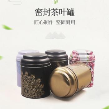 凸盖圆罐茶叶罐咖啡豆罐糖果罐