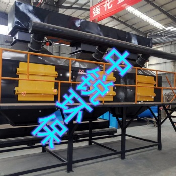 中锐环保活性炭吸附装置