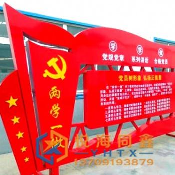西安标识标牌制作作-悦海同鑫-设计制作安装_服务