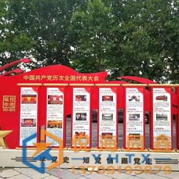 西安 广场法制宣传牌 制作公司 广场法制宣传牌厂家