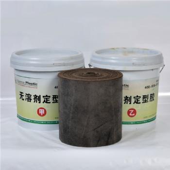 迈强 环氧煤沥青冷缠带 环氧煤防腐带 环氧煤冷缠带 规格全 种类多