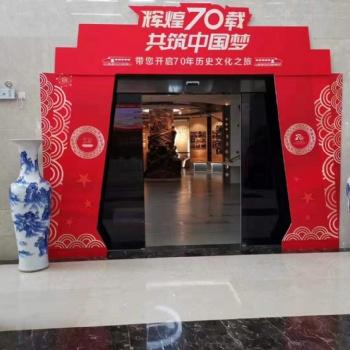 西安陶瓷大花瓶销售 西安迎客松花瓶批发