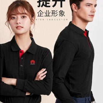 昆明短袖广告衫/文化衫定做广告衫批发广告衫厂家