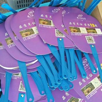 西安广告扇定制 西安折叠伞 团扇定做厂家