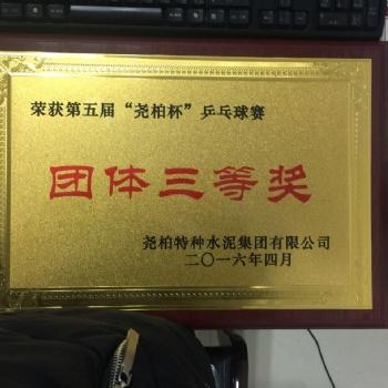 西安金箔奖牌定做 西安木托授权牌制作 西安奖牌制作厂家