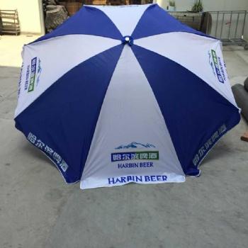 西安广告伞帐篷定制 西安折叠帐篷印字logo