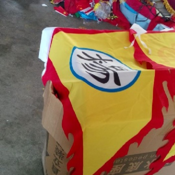 西安彩旗红旗批发 西安旗帜定做厂家 专业旗帜生产
