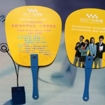 西安折叠伞子定做 西安广告扇批发 礼品团扇制作